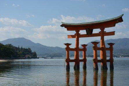 Tesori del Giappone